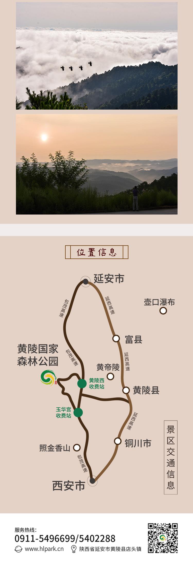 黄小森微课堂第二十期金盆云海_03.jpg