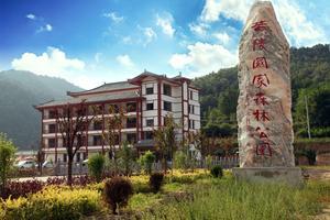 紫峨寺酒店